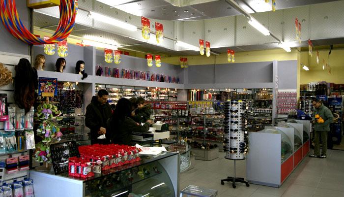 Hao mai for Auchan san rocco al porto